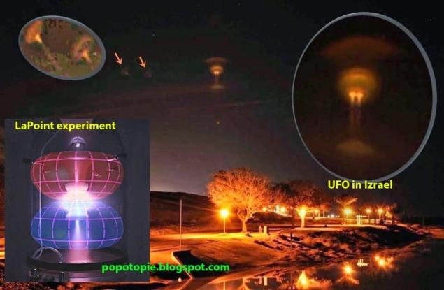 ufo-lights-Israel-lapoint01.jpg