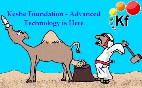 Tehnologia Keshe - Discutii Libere - Pagina 14 Keshe_Foundation_Advanced_Technology_Is_Here