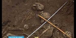 Под Ростовом обнаружено уникальное древнее захоронение