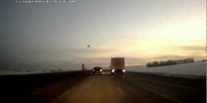 Падения Метеорита на трассе Р-314 ''Уфа-Оренбург''