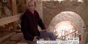 מבט - בימים אלו נחשפים באתר הרודיון עדויות נוספות לעשייתו המפוארת של המלך הורדוס