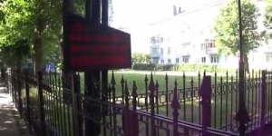 Музей    бункер  Калининград