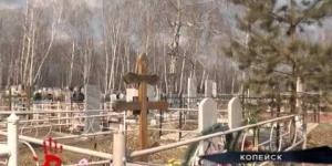 На кладбище оказалась разрыта могила