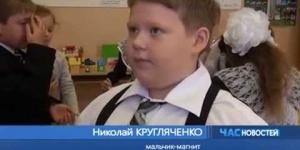 Омский школьник обрел способности супер-героя после удара током