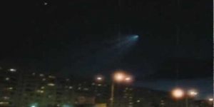 Spiral UFO Over Russia 2012