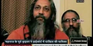 Samadhi News - Zee News 3 @ DJJS | Shri Ashutosh Maharaj