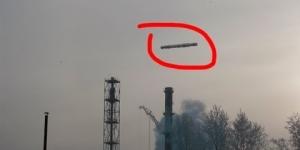 UFO 2013!!!!!!!