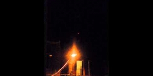 Saint John NB UFO, OCT. 20, 2014